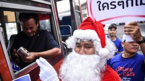 ประมวลภาพ ซานตาครอส รณรงค์ไม่ดื่มในงานเลี้ยง ฉลองวันคริสต์มาส