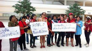 'เสื้อแดง' ค้านปูจ่าย2.4ล้าน จี้ กกต.จัดเลือกตั้ง!