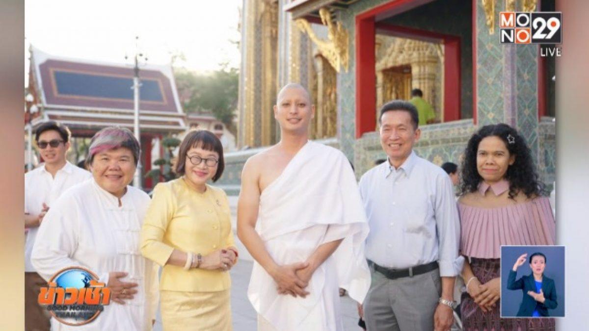 ข่าวเช้า Good Morning Thailand 19-12-62