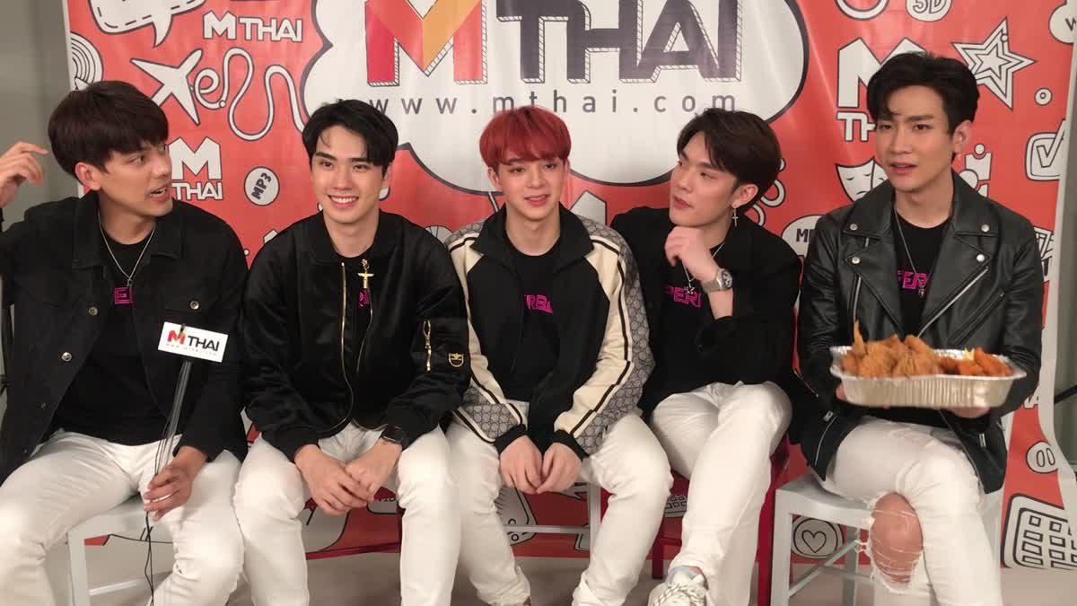 อันคัท! ห้าหนุ่ม SBFIVE บุก MThai ให้สัมภาษณ์เต็มๆ!!