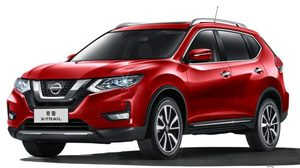 Nissan เปิดม่านโชว์ All New Nissan X-Trail ที่ประเทศจีน