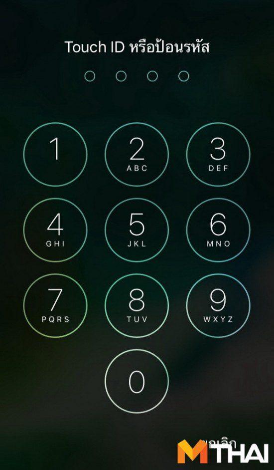 iOS_10_slide to unlock_6