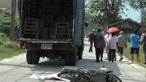เริ่มปี 61 เดือนแรก ยอดการตาย ณ จุดเกิดเหตุจากอุบัติเหตุบนท้องถนน 1,452 ศพ