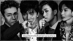 ศิลปินเกาหลี Super Junior เขียนข้อความถวายความอาลัย ในหลวง รัชกาลที่ ๙