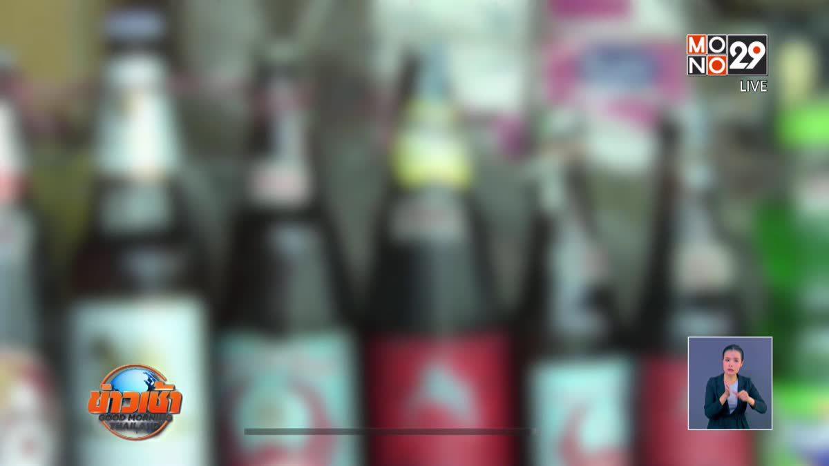 ขึ้นภาษีเบียร์ไร้แอลกอฮอล์ ไม่ลดนักดื่ม
