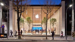ร้านขายสมาร์ทโฟน ในเกาหลีรวมตัวกันประท้วง Apple เรื่องบังคับให้ซื้อ iPhone เครื่องโชว์