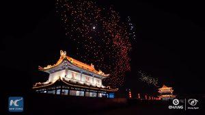 จีนยกทัพ โดรน1374 ลำ แสดงแสงสี เหนือกำแพงเมืองซีอาน