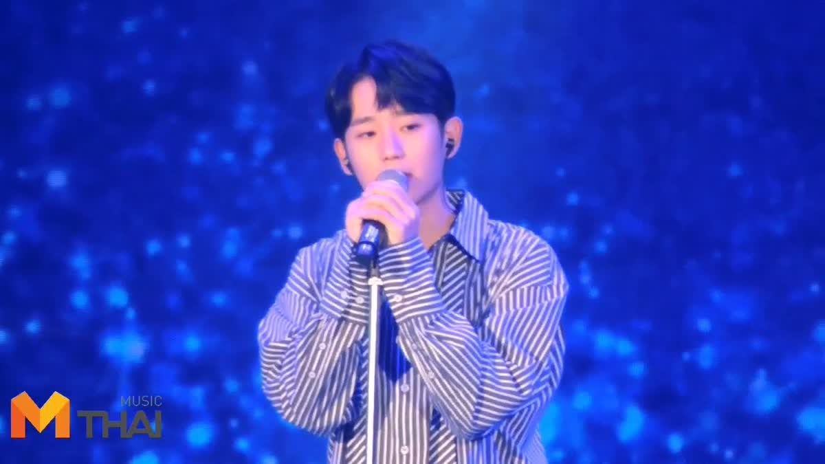 ละลายแล้ว! จอง แฮอิน หล่อ เสียงดี มีเสน่ห์ ในงาน #JungHaeInOneSummerNightinBKK