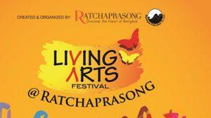 เชิญชม Living Arts Festival 2013 ครั้งแรกงานแสดงภาพสาม 3 มิติ และ 4 มิติ