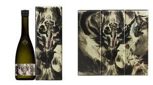 โคคุริว สาเกมังกรดำ 40 ดีกรี จากเกมมือถือ Final Fantasy Brave Exvius
