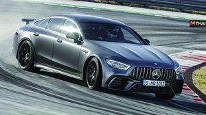 Mercedes-AMG GT สปอร์ต Coupe 4 ประตู ตัวดุ เตรียมเข้ากระบวนการผลิต
