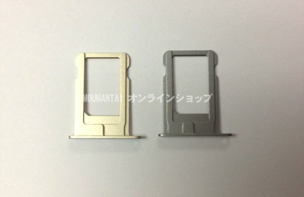 iphone_5s_sim_tray