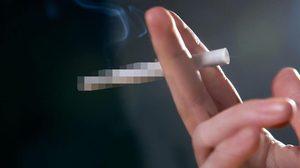สรรพสามิตแจง ประกาศราชกิจฯ กำหนดมูลค่ายาสูบชนิดบุหรี่ซิกาแรต ยันไม่ใช่ขึ้นราคา