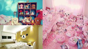 ตกแต่งห้องนอนธีม เจ้าหมีขี้เกียจ rilakkuma