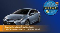 Toyota Corolla Altis อุ่นใจเหนือชั้นการันตีความปลอดภัย 5 ดาว ASEAN NCAP