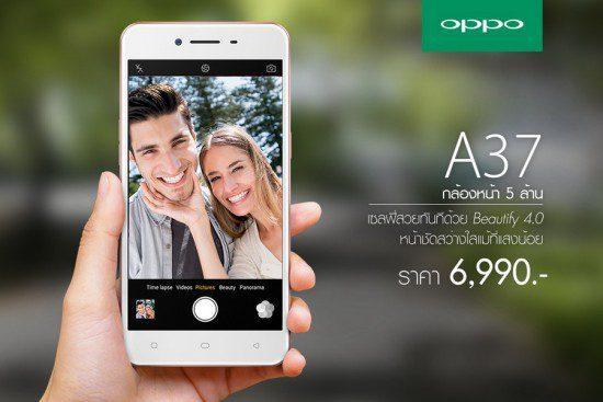 A37-Prewarn-Selfie-FB_resize