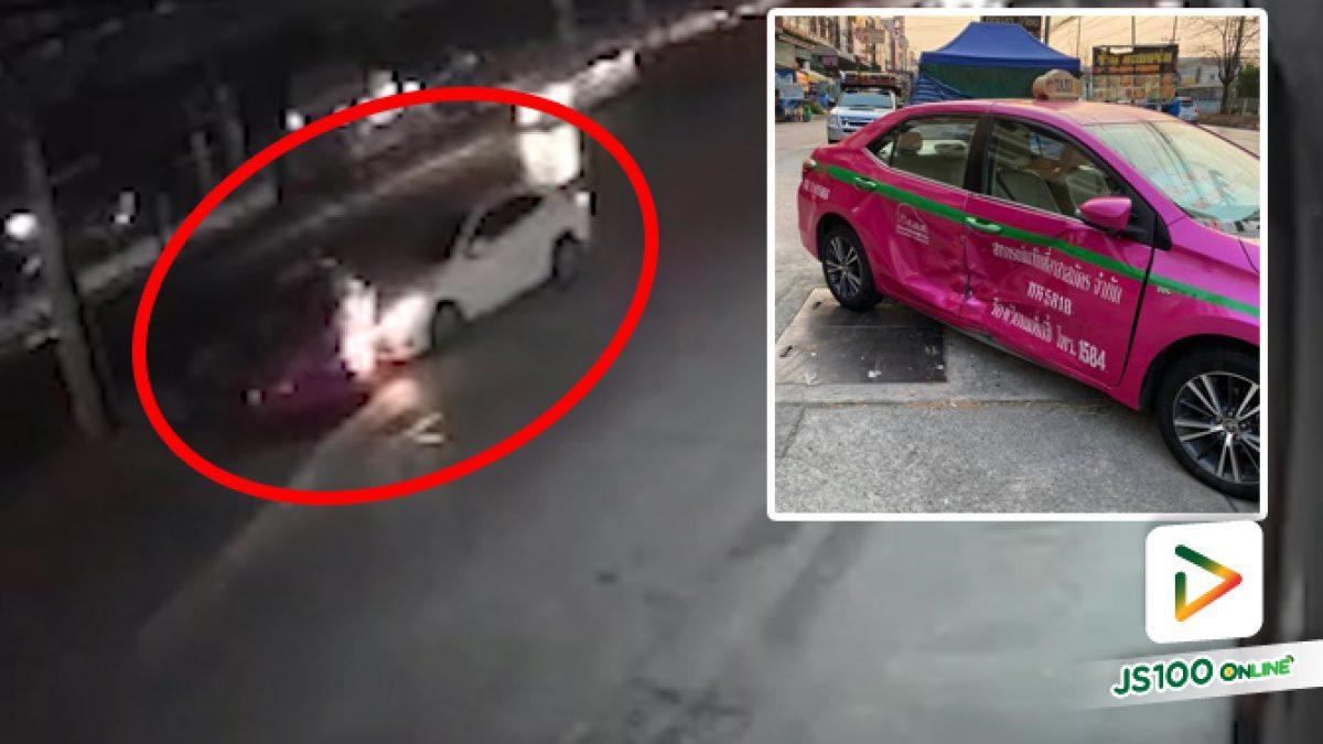 ตามหาทะเบียน! เก๋งขาวขับมาชนแท็กซี่ที่จอดอยู่กลางลำ ก่อนหลบหนี