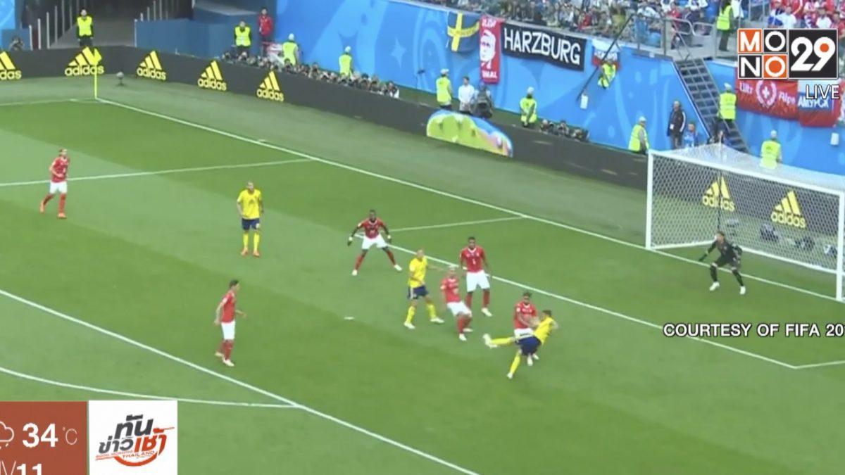 สวีเดนโชว์เหนียวเบียดสวิส 1-0 เข้ารอบ 8 ทีม