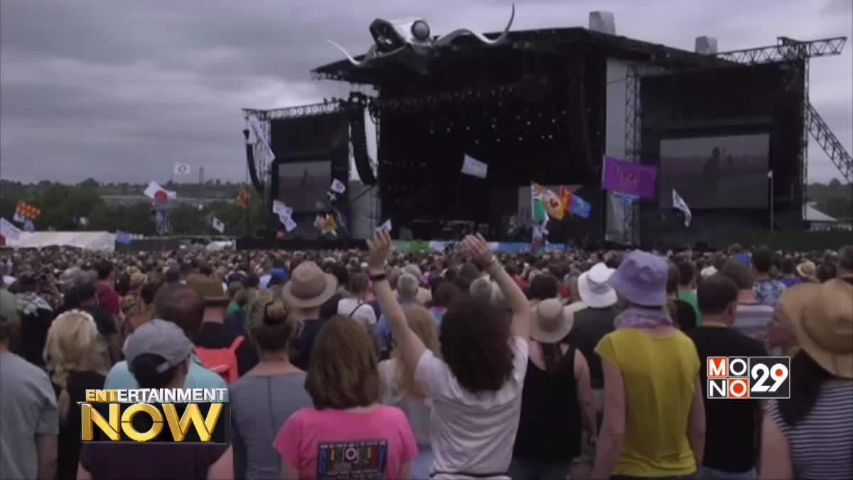 เทศกาลดนตรี Glastonbury ไว้อาลัยแด่ผู้เสียชีวิตทุกรายในอังกฤษ