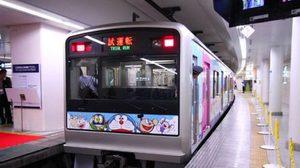 รถไฟ Doraemon โดนห้ามวิ่งเสียแล้ว