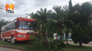 ระทึก!!รถโดยสารพะเยา-เชียงคำ เสียหลักพุ่งขึ้นกลางถนน เดชะบุญไม่ข้ามเลนประสานงารถชาวบ้าน