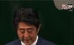 ผู้นำญี่ปุ่นยืนยันทวงคืน 4 เกาะบนหมู่เกาะคูริล