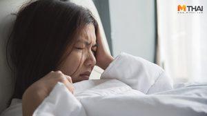 3 วิธีดูแลตัวเอง ลดความเสี่ยงเป็น โรคหลอดเลือดสมอง