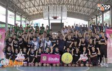 MONO จัดกิจกรรมมอบแป้นบาสเกตบอลที่ลพบุรี