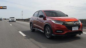 Honda HR-V ใหม่ ครอสโอเวอร์ที่ลงตัวกับทุกไลฟสไตล์ กับบททดสอบเส้นทาง กรุงเทพ-ชลบุรี