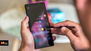 Samsung Galaxy Note 10 Pro หลุดชิ้นส่วนแบตเตอรี่ ระบุใช้แบต 4500mAh