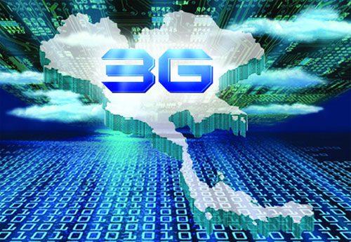 3G in Thailand