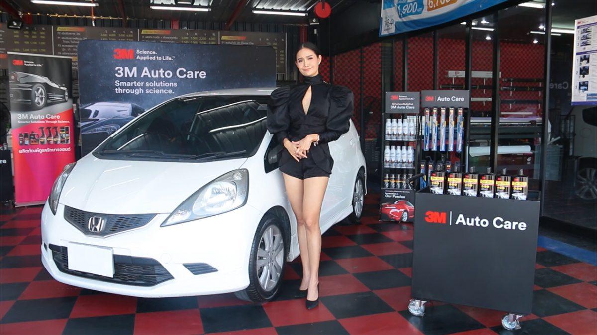 3M New Car Wax : แวกซ์เคลือบเงารถยนต์ที่จะทำให้รถคุณเหมือนรถใหม่ป้ายแดงอยู่เสมอ