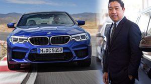 เปิดประสบการณ์เหนือระดับกับ BMW