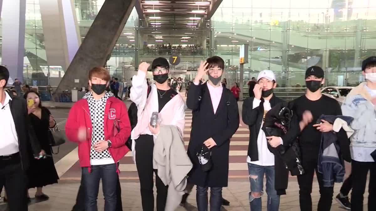 หกหนุ่มเกาหลีสุดหล่อ ASTRO เดินทางถึงไทยแล้ว พร้อมแจกความสดใสให้สาวๆ!