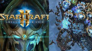 เกมส์ใหม่น่าเล่น : Starcraft 2 ภาค Legacy of the Void