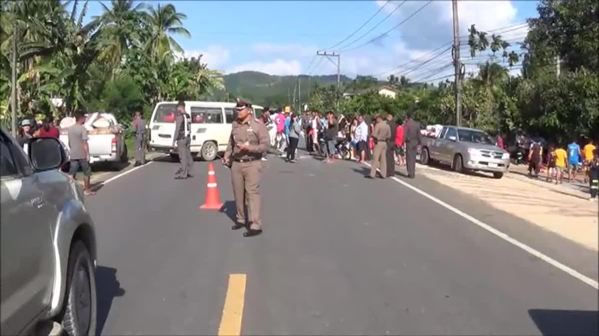 รถตู้กลับรถกลางถนน โจ๋ขี่จักรยานยนต์ตามหลัง เบรกไม่ทันชนดับอนาถ