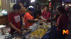 ตำรวจเมืองคอน ช่วยเมียทำข้าวกล่องขายในตลาดหารายได้เสริม
