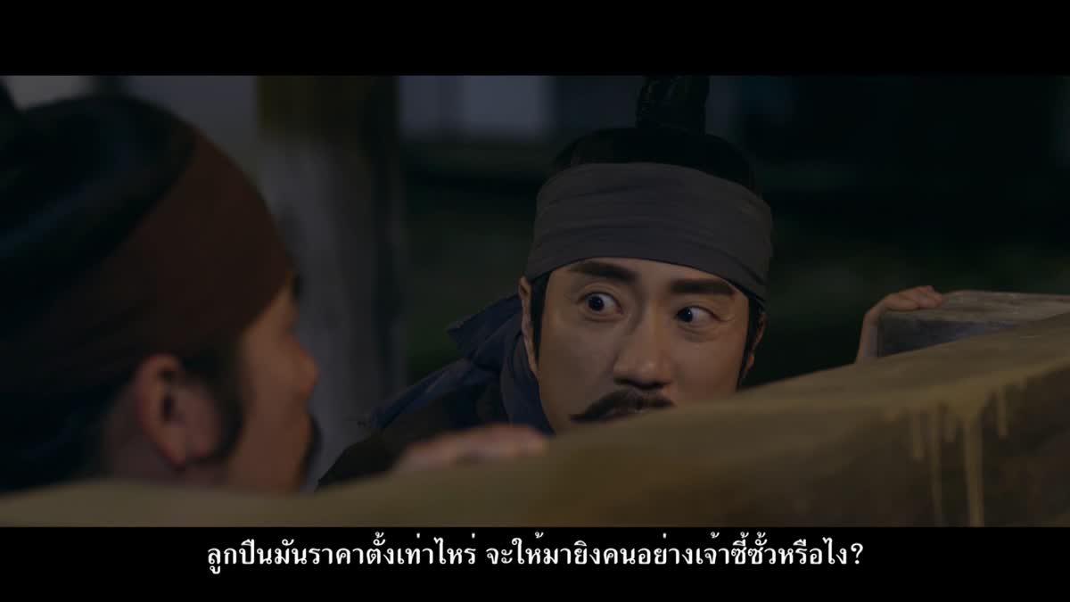 Detective K_Secret of the Lost Island [ ยอดนักสืบ พลิกโชซอน ]