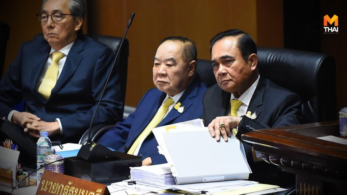 ป.ป.ช.ลุยสอบโครงการรัฐบาล หากพบทุจริตลงมติยับยั้งโครงการได้