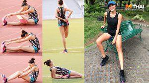 โปรแกรมเตรียมตัวก่อนวิ่ง Half Marathon ใน 60 วัน By โย ยศวดี