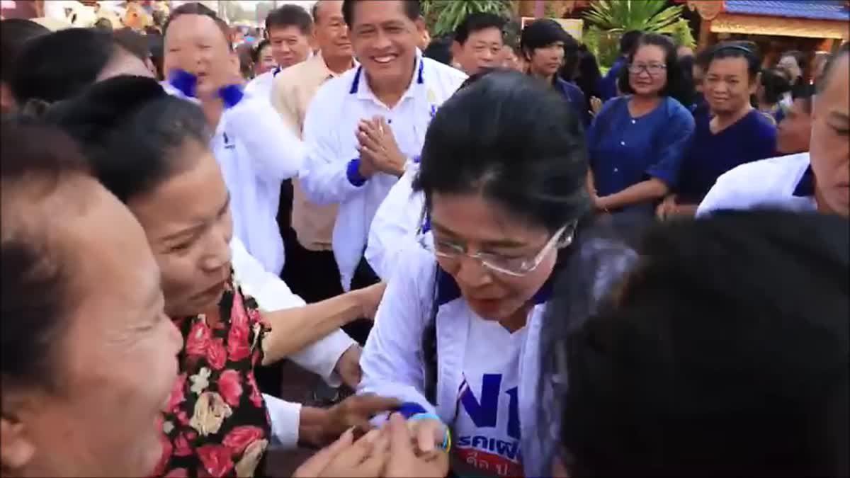เลือกตั้ง62 : 'หญิงหน่อย' ลุยสุโขทัย ชาวบ้านอวยพรให้ได้เป็นนายกรัฐมนตรี