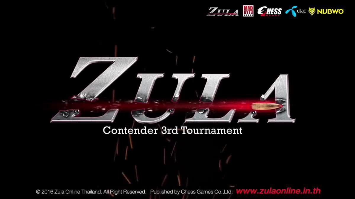 Zula Online Contender 3rd Tournament พบกันเร็ว ๆ นี้