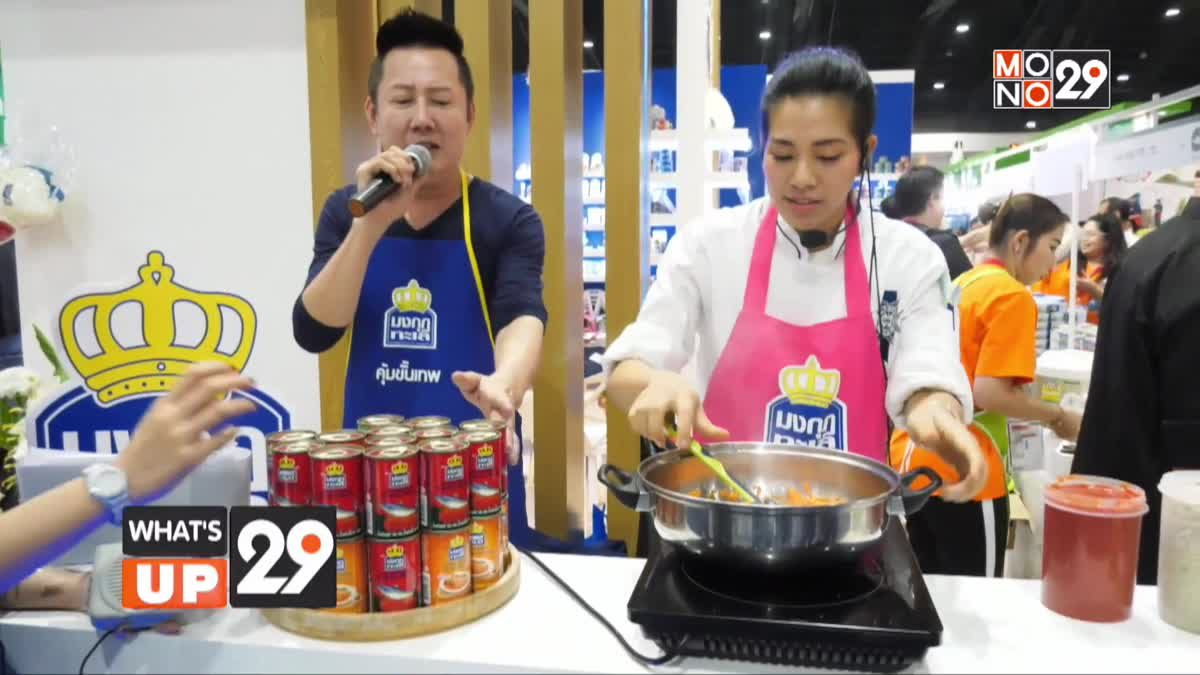 THAIFEX-World of Food Asia 2018