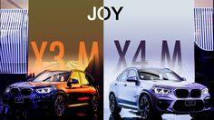 BMW ปล่อยรถครอบครัวตัวแรง X3 M และ X4 M ต้อนรับปี 2020