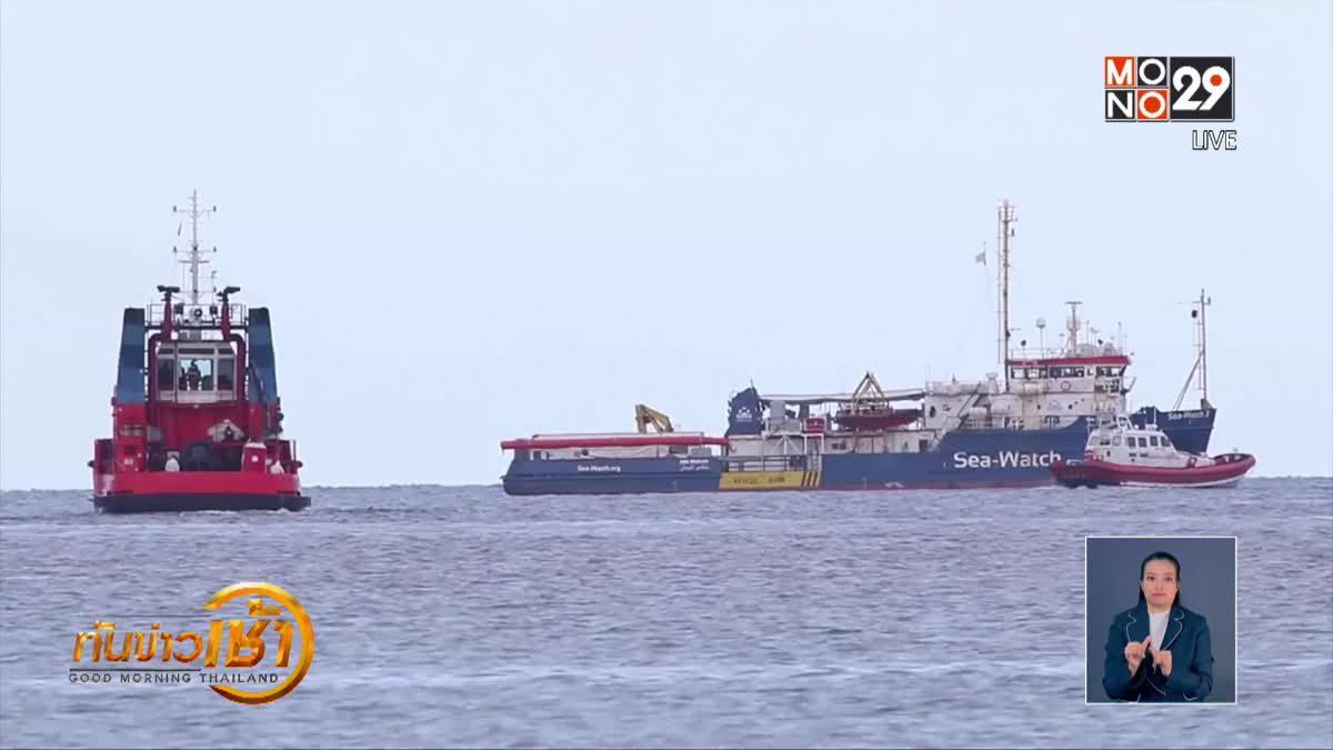 ผู้อพยพ 47 รายติดค้างบนเรือ EU ไม่ยอมรับขึ้นฝั่ง