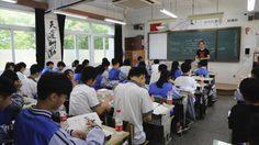รู้เลยใครไม่ตั้งใจเรียน! โรงเรียนจีน ใช้เทคโนโลยีจดจำใบหน้า ตรวจจับพฤติกรรมนักเรียน