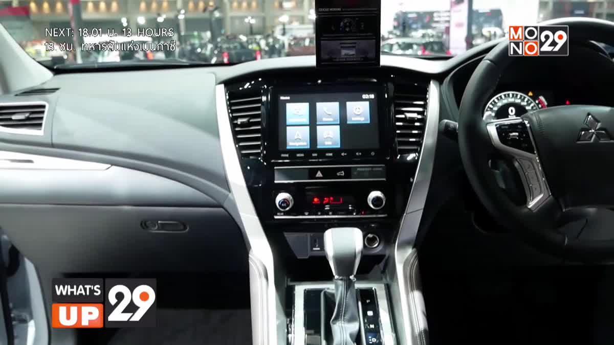มิตซูบิชิ มอเตอร์ส ชูไฮไล์ยอดนวัตกรรมรถยนต์ 2 รุ่น ในงาน บางกอก อินเตอร์เนชั่นแนล มอเตอร์โชว์ 2020