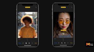iPhone XS จะมาพร้อมการตั้งค่าระยะชัดลึกระหว่างถ่ายภาพ
