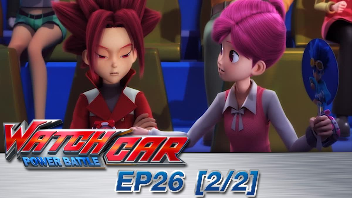 Power Battle Watch Car EP 26  [2/2]