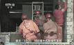ยอดตายจากเหมืองถ่านหินระเบิดในจีนเพิ่มเป็น 33 คน
